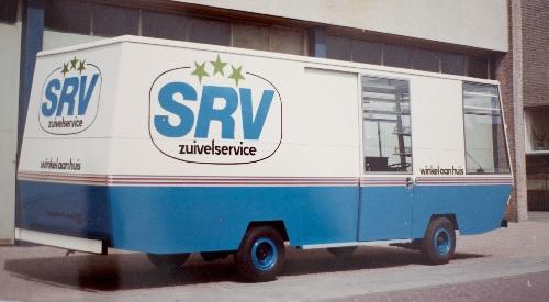 SRV.jpg